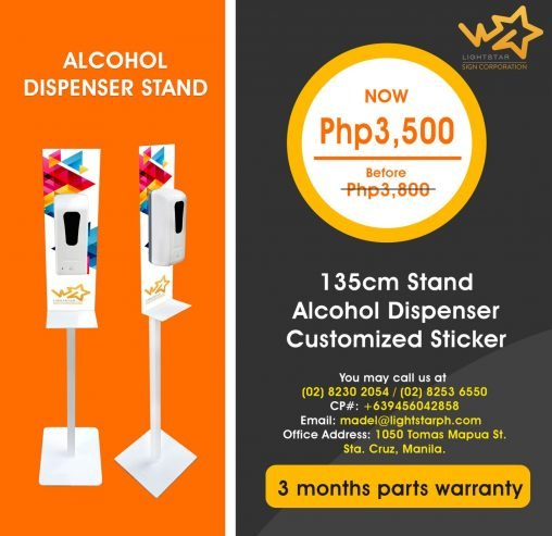 ALCOHOL-DISPENSER-WITH-STAND
